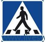 مكان عبور المشاة Märkena, som är likvärdiga och kan användas var för sig eller tillsammans, anger ett övergångsställe. Vid obevakade övergångsställen är för fordonsförare bestämmelserna i 3 kap. 61 § och för gående bestämmelserna i 7 kap. 4 § trafikförordningen tillämpliga.