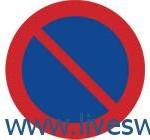 ممنوع وقوف العربات لكن يسمح بتوقف القصير لانزال او ركوب راكب شرط عدم النزول من العربة