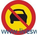 ممنوع دخول كافة المركبات الآلية التي يزيد عدد عجلاتها عن عجلتين