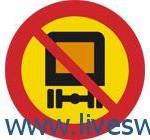 ممنوع مرور المركبات المحملة بضائع خطرة