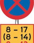 ممنوع الوقوف او التوقف في هذه الاوقات